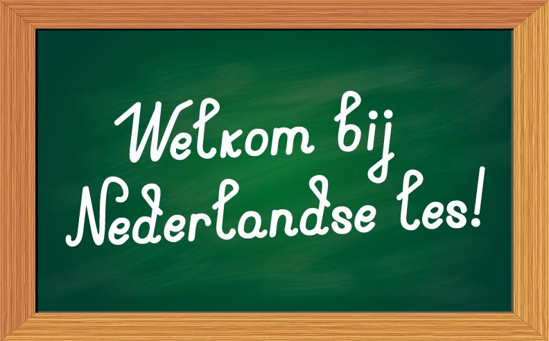 Nederlandse les gouda